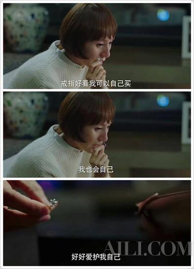 """心疼唐晶的那句""""戒指我可以自己买""""。"""