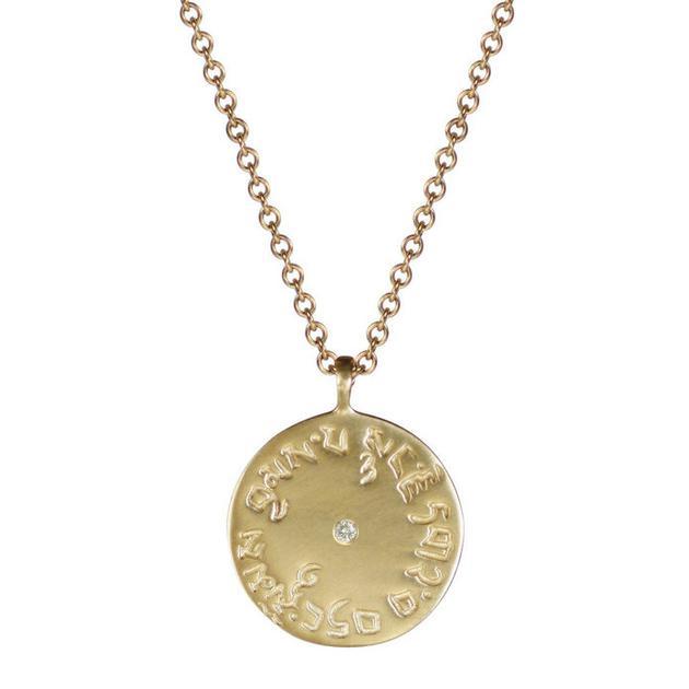 Me & Ro 10K黄金镶钻项链 售价1220美元(约8218人民币)