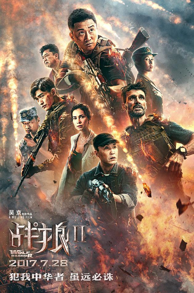 《战狼2》霸气海报
