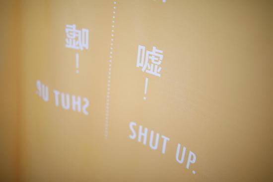 线下艺术装置:整个观展过程是一次开放式,自主选择的路程