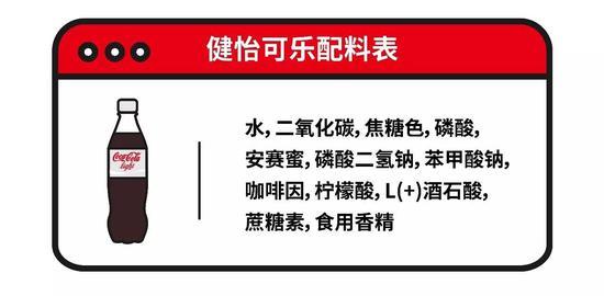 longdesc=http://n.sinaimg.cn/fashion/transform/20170809/lIpu-fyitpmh5252227.jpg