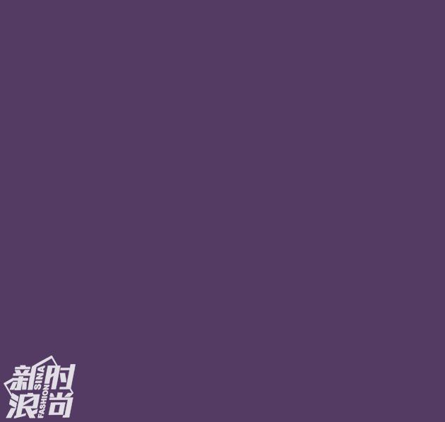 以Prince命名的紫色