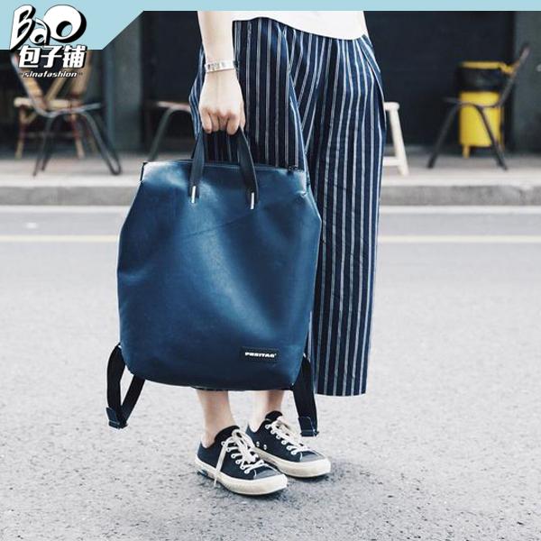 女生背freitag包包
