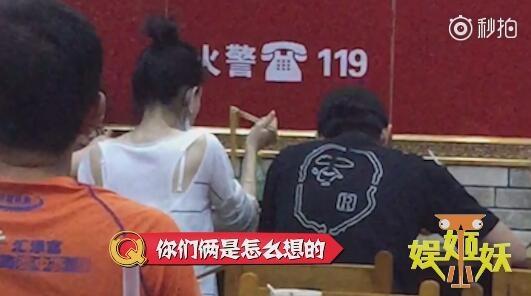 林更新王丽坤疑似恋情曝光一同吃面