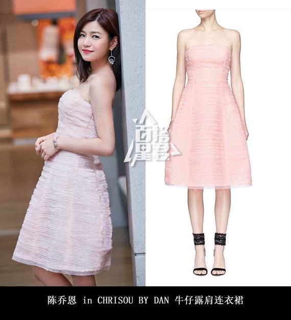 陈妍希身穿抹胸裙清新甜美