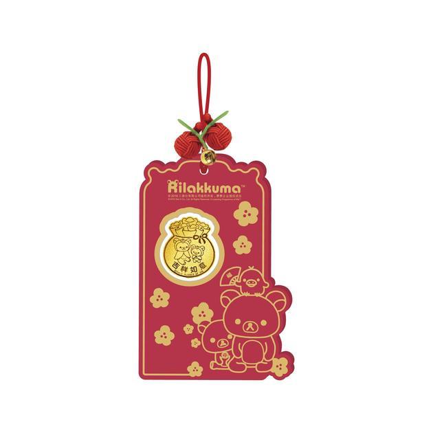 以「福袋」的造型匠心独运地打造出的「轻松小熊」足金金币