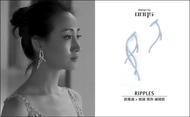 演员兼舞者的陈雅斓搭配angs微澜耳饰璀璨款