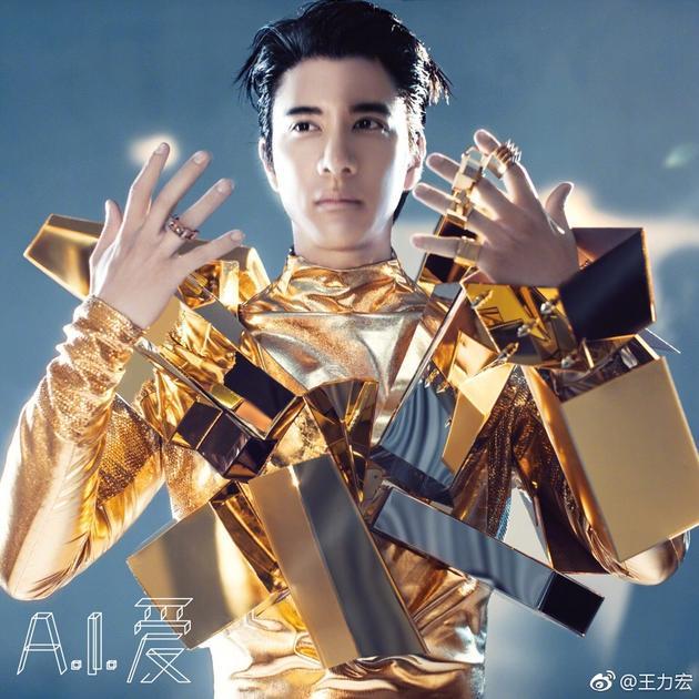 王力宏也被紧身衣坑 这造型就是粉丝也要被丑哭【图】 3