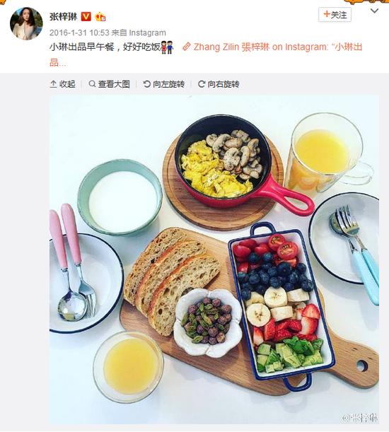 张梓琳早午餐