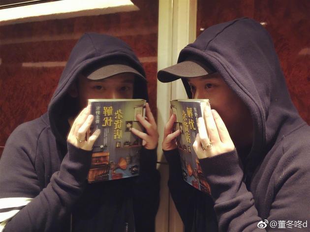 董子健确认参演电影版《解忧杂货店》