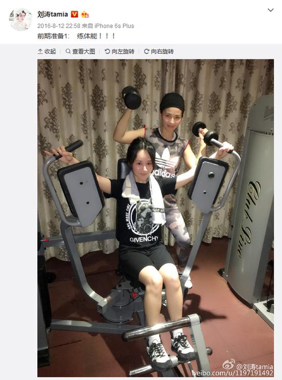 《欢乐颂2》拍摄期间 杨紫和刘涛健身