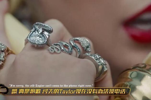 各种蛇形珠宝