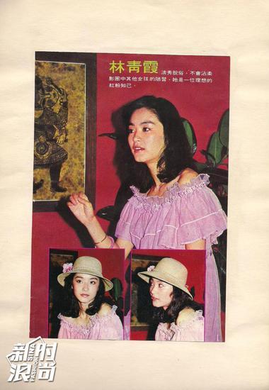 林青霞早期穿一字领很有公主范儿