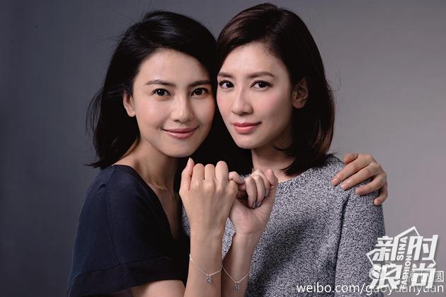 高圆圆&贾静雯