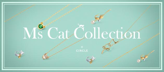 CIRCLE珠宝 MS CAT系列