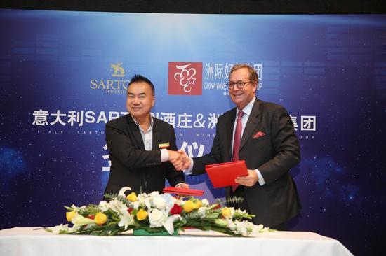 """意大利Sartori酒庄(中文名称""""悍玛仕"""")正式与北京洲际好年集团签署在中国市场的独家合作协议"""