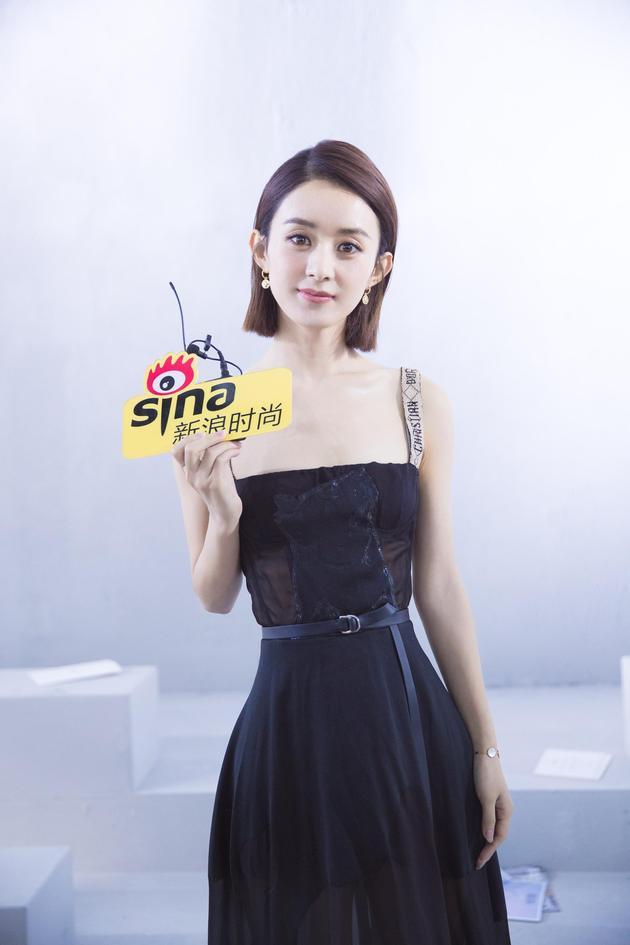 赵丽颖亮相迪奥二零一八女装春夏成衣系列发布会