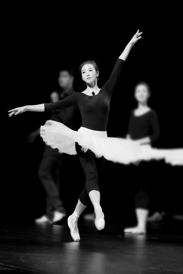 宋茜芭蕾舞造型