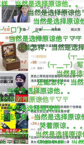 (图片源自网络)