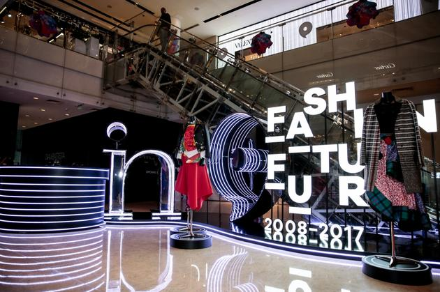 in01 X Lane Crawford Fashion Future主题展