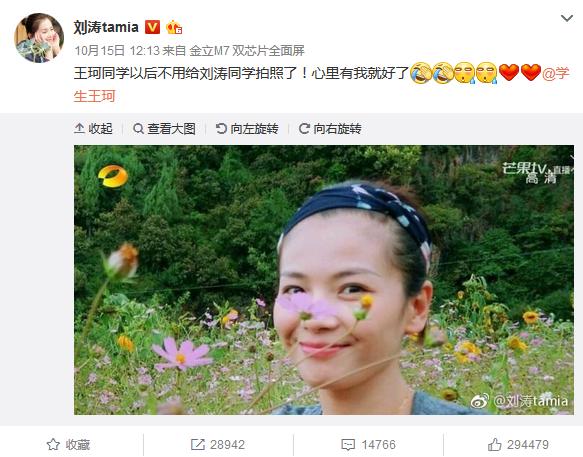 刘涛嫌弃老公拍照技术 跟超模学pose张张出大片