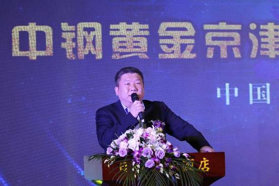 中国黄金报社副总编姜华