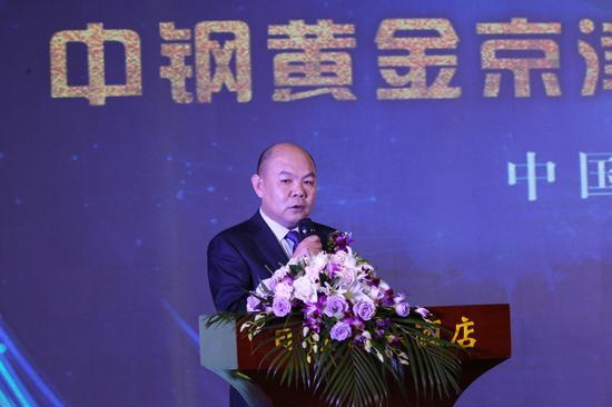 中钢黄金珠宝(深圳)有限公司董事长张青松