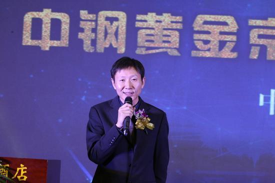 北京金汇北斗投资咨询有限公司 总经理 李英杰