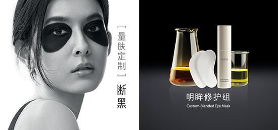 MTM[量肤定制]明眸修护组-封面