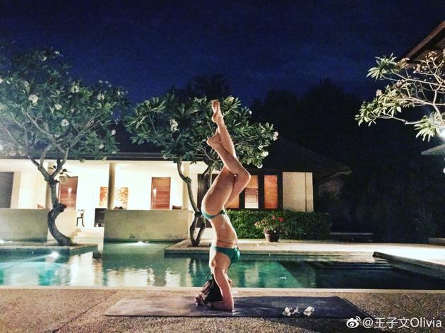王子文泳池边做瑜伽