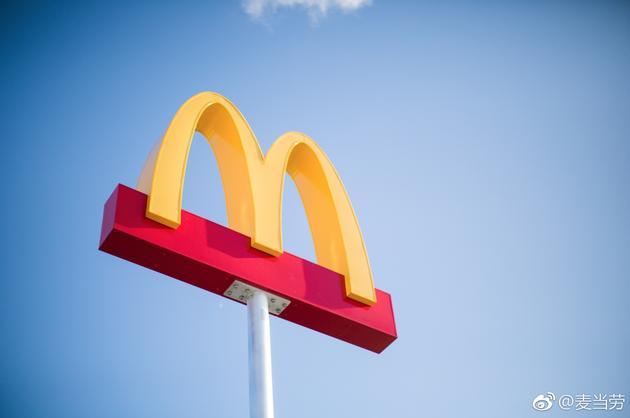 麦当劳改名为金拱门