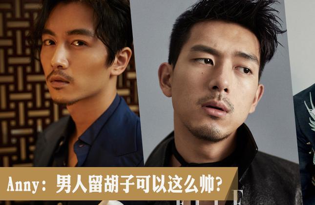 Anny:男人留胡子可以这么帅?