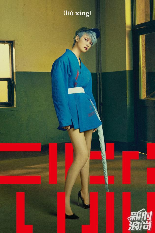 李宇春《流行》封面