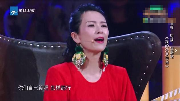"""章子怡敢""""怒斥""""郑爽演技凭的是什么?"""