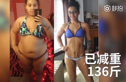 凯蒂-博尔登减肥前后对比