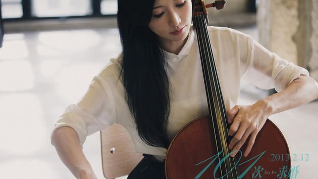 拉大提琴的林志玲