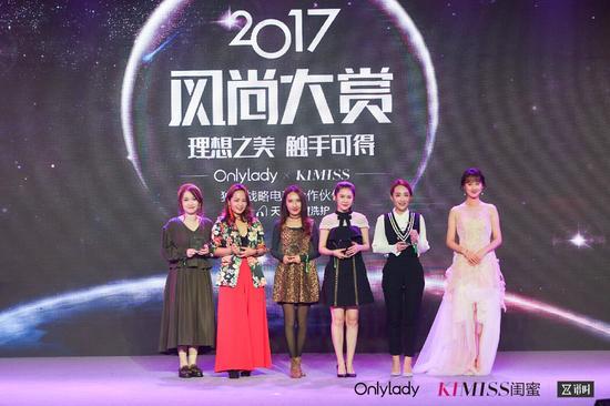 """""""年度最受欢迎风尚红人""""及颁奖嘉宾演员袁冰妍(右一)"""