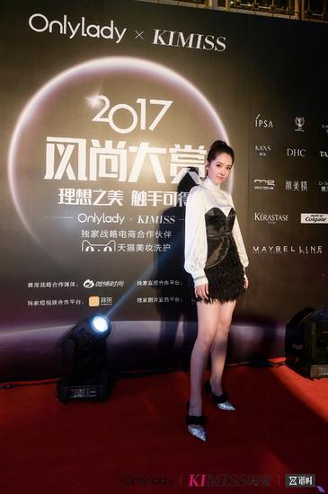 郭碧婷出席2017风尚大赏