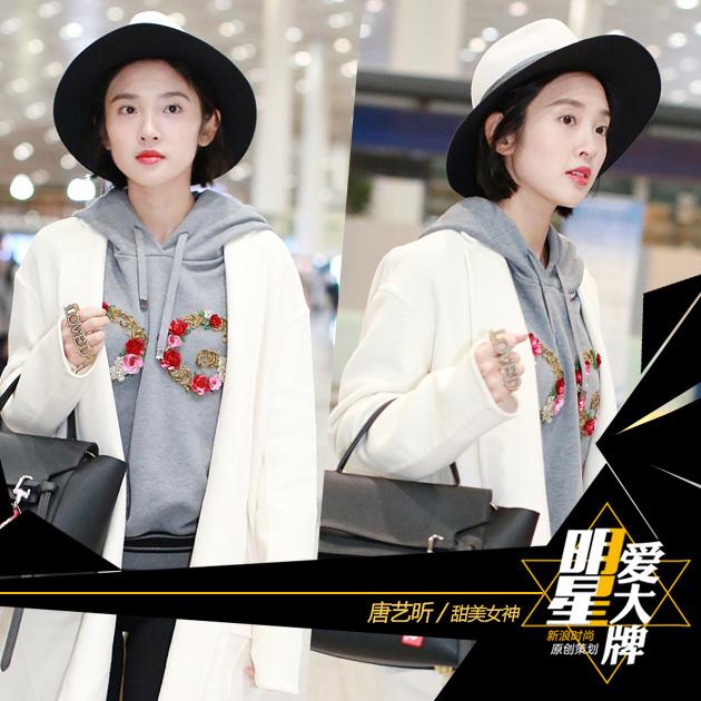唐艺昕示范白色大衣怎么穿最减龄