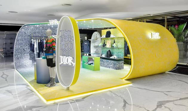 DIOR迪奥于北京SKP及SKP-S开设限时精品店 全球率先发售二零二零秋季男装系列