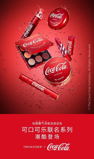 The Face Shop菲诗小铺×Coca-Cola可口可乐