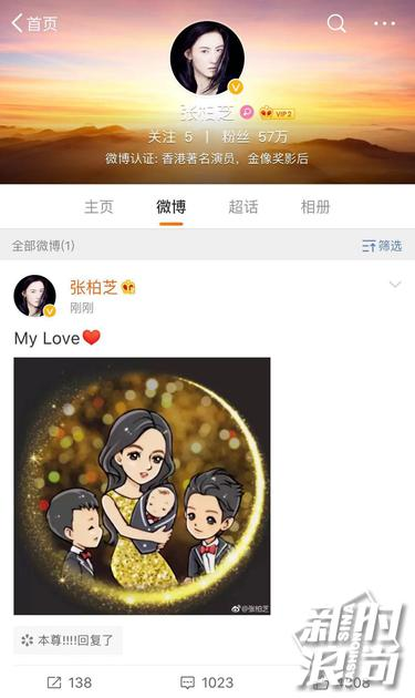 张柏芝本人发布第一条微博宣布喜讯