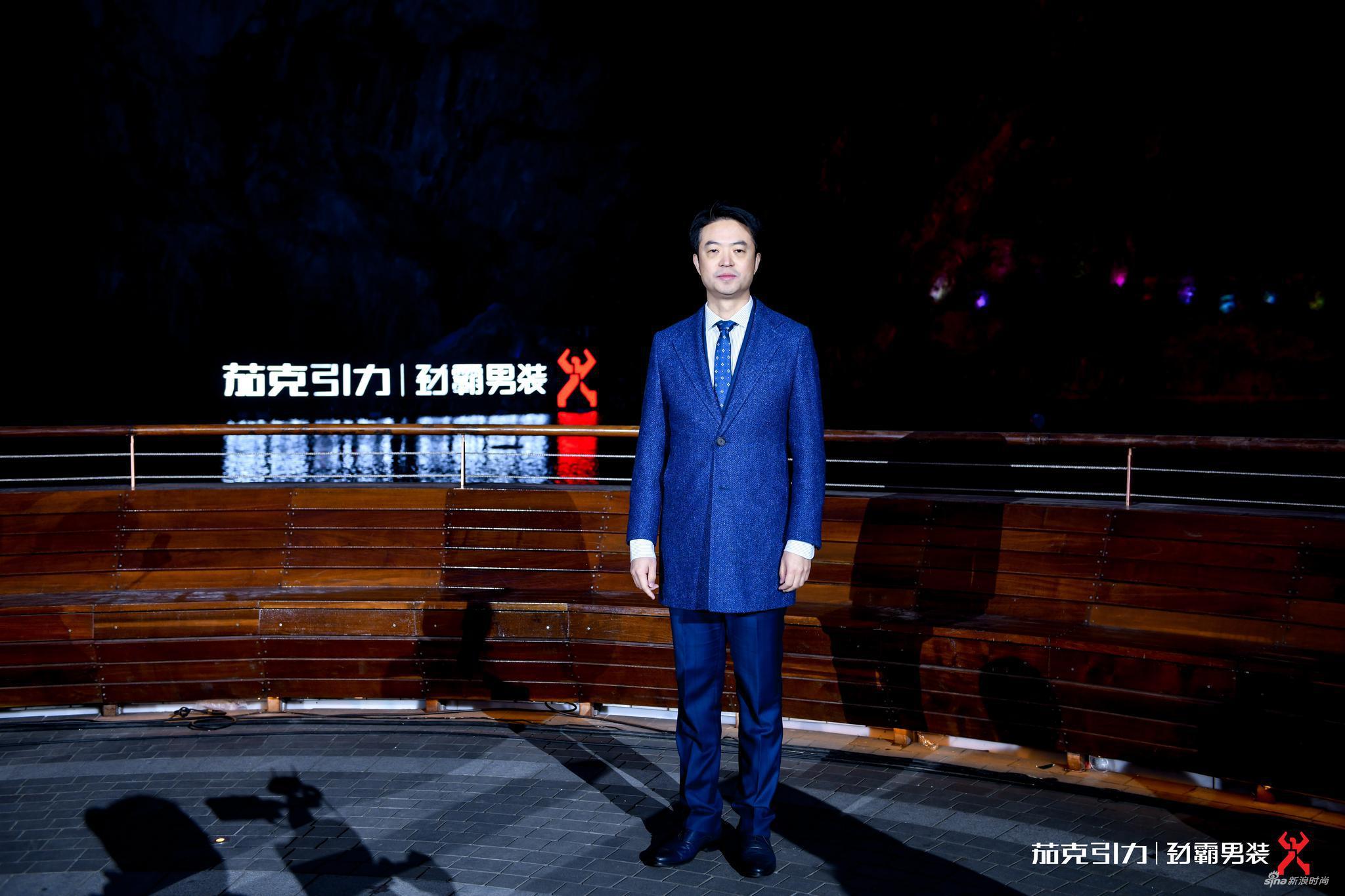 中国服装协会常务副会长 杨金纯
