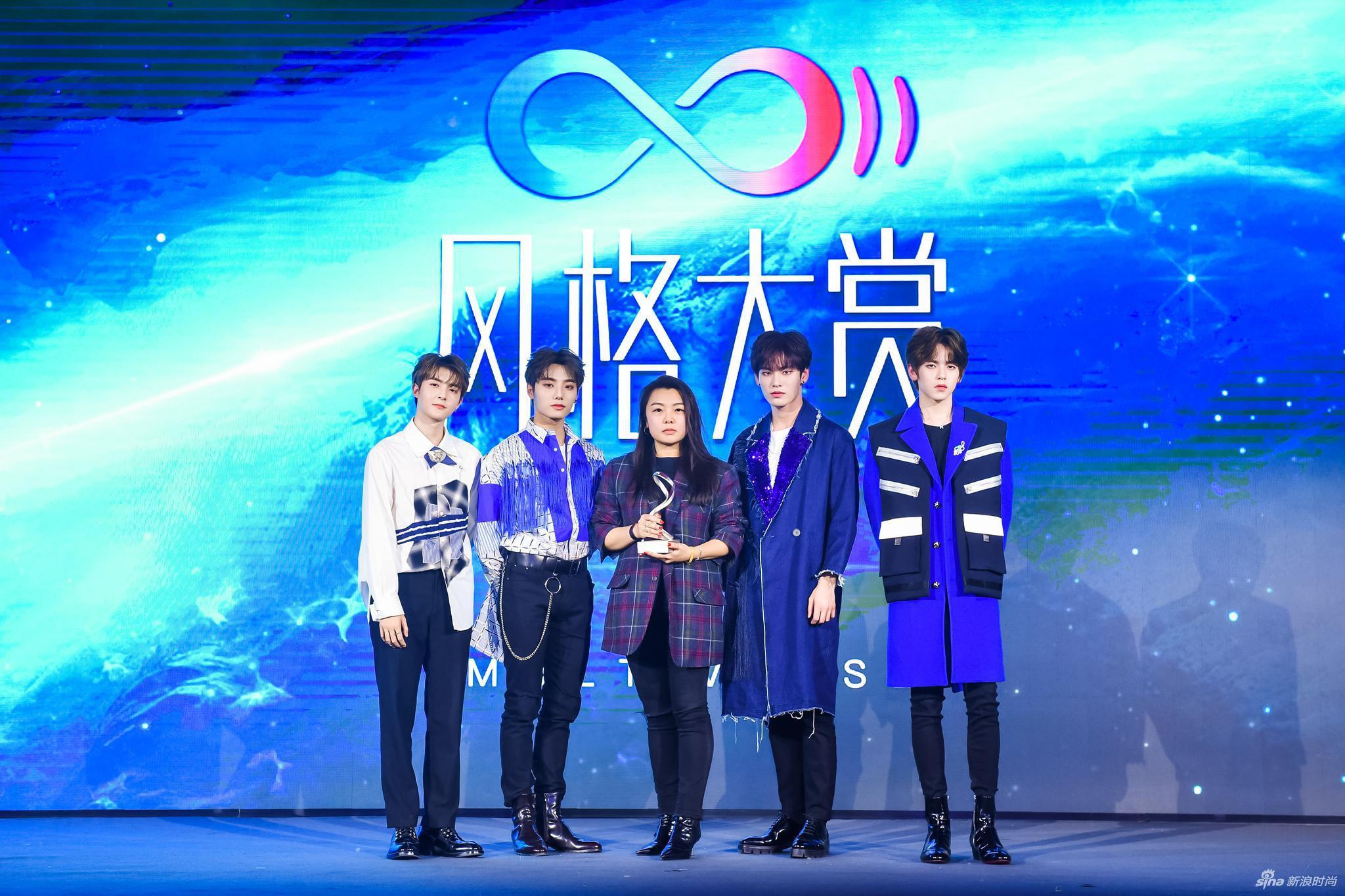 中国内地流行乐男子组合UNINE为领奖嘉宾《时尚COSMO》新媒体高级运营总监刘文女士颁奖
