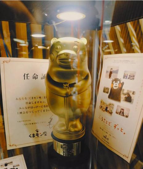 北京熊本熊咖啡店证书