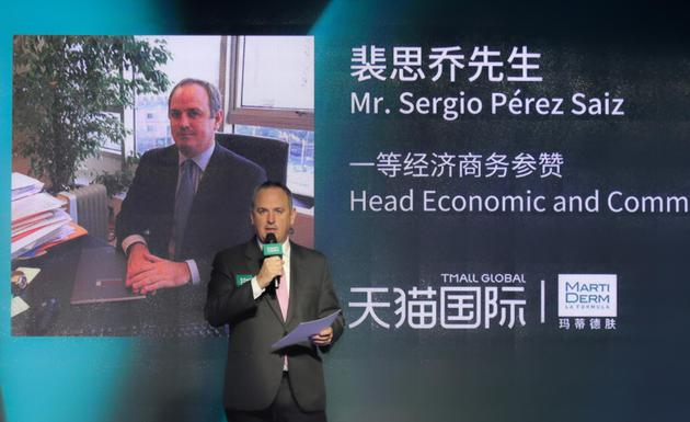 Mr. Sergio Pérez Saiz