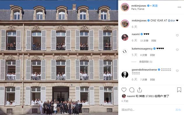 Kim Jones在Instagram上发文庆祝自己加入DIOR一周年