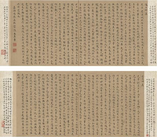张凤翼早年小楷《前后出师表合璧》   10万起拍,161万元成交,   创张凤翼书法最高成交纪录。