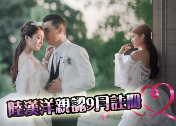 TVB花旦苟芸慧已于上个月和男友陆汉洋注册结婚