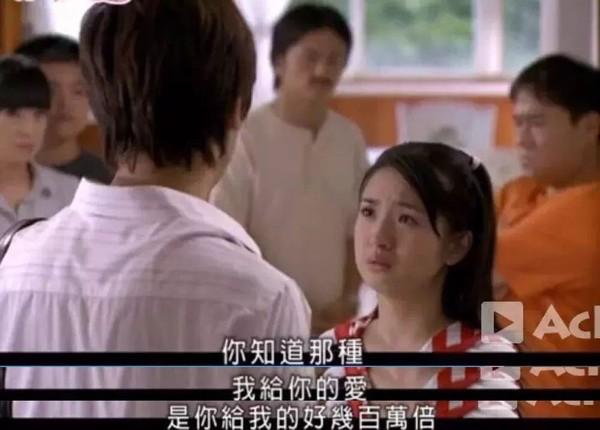 林依晨版的袁湘琴
